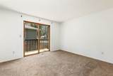 5415 Lowell Ave - Photo 16