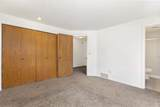 5415 Lowell Ave - Photo 17