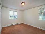 204 Weile Ave - Photo 18