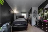 3001 Jackson Ave - Photo 26