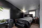 3001 Jackson Ave - Photo 27