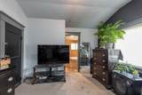 3001 Jackson Ave - Photo 28