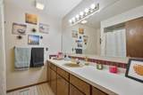 4110 42nd Ave - Photo 13