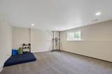 4110 42nd Ave - Photo 18
