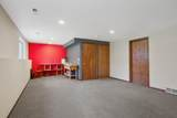 4110 42nd Ave - Photo 19