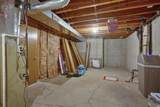 4110 42nd Ave - Photo 20
