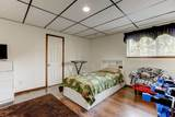 608 Brentwood Dr - Photo 45