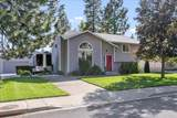 4128 34th Ave - Photo 2