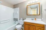 3324 33rd Ave - Photo 11