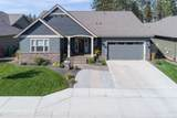 7164 Tangle Heights Dr - Photo 1