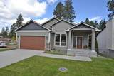 4207 37th Ave - Photo 1