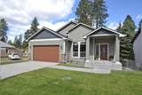 4207 37th Ave - Photo 4