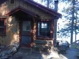 45466 Lakeshore  Homes Rd - Photo 17