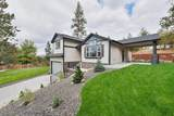 15824 24TH Ave - Photo 3