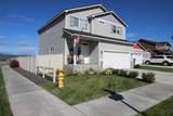 20107 1st Ave - Photo 1