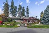1527 Woodcliff Rd - Photo 46