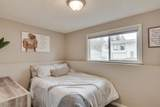 4207 34TH Ave - Photo 12