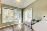 7512 Beverly Dr - Photo 10