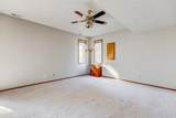 7512 Beverly Dr - Photo 32