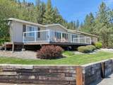 42341 Porcupine Bay Rd N - Photo 2