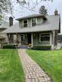 1208 Oak St - Photo 2