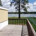 10703 Lakehurst Dr - Photo 7