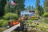 471 Davis Lake Rd - Photo 3