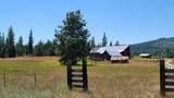 7632 Deer Valley Rd - Photo 2