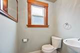 1208 Oak St - Photo 17