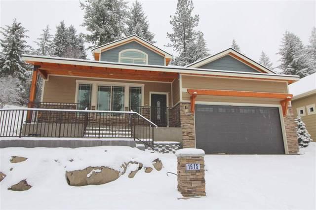 1915 W Forest Hill Ln, Spokane, WA 99218 (#202011220) :: The Spokane Home Guy Group