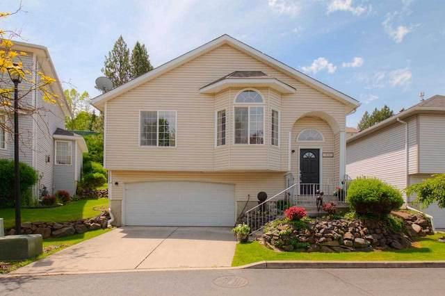 611 W Persimmon Ln, Spokane, WA 99224 (#202017128) :: Chapman Real Estate