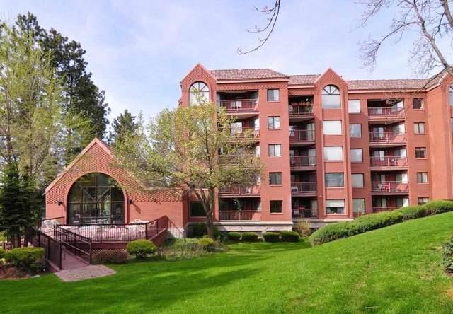 221 E Rockwood Blvd #204, Spokane, WA 99202 (#202023756) :: Prime Real Estate Group