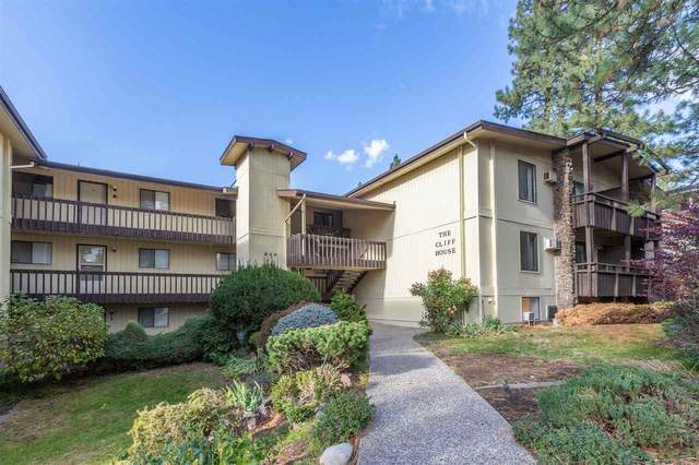 844 W Cliff Dr #208, Spokane, WA 99204 (#202023874) :: The Hardie Group
