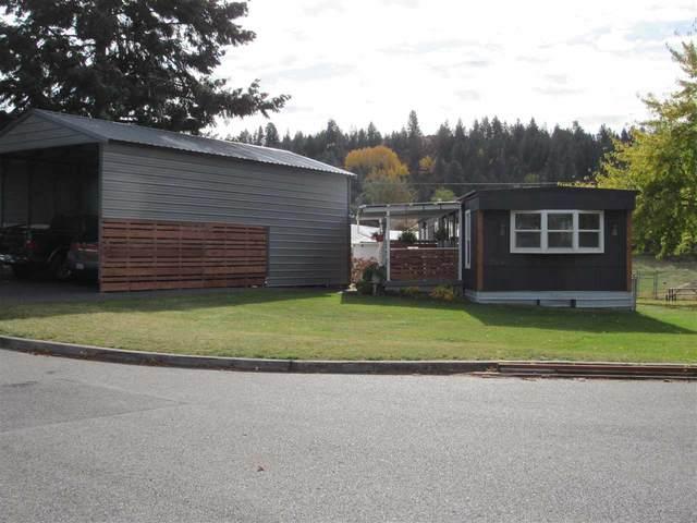 17304 E 6th Ave, Spokane Valley, WA 99016 (#202023928) :: Elizabeth Boykin & Keller Williams Realty