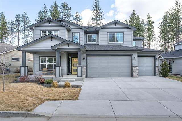 7143 S Forest Ridge Dr, Spokane, WA 99224 (#202113329) :: Top Spokane Real Estate