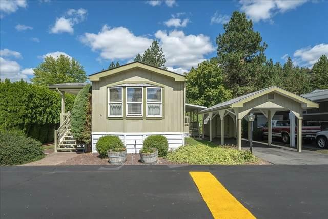 208 S Neyland Ave #34, Liberty Lake, WA 99019 (#202121654) :: Trends Real Estate