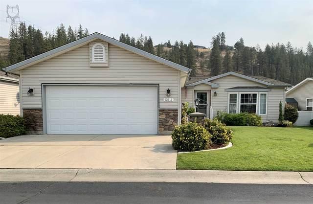 10414 N Jacqueline Ln, Nine Mile Falls, WA 99026 (#202122037) :: Trends Real Estate
