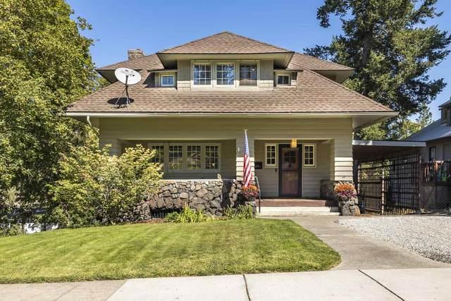 1930 W 8th Ave, Spokane, WA 99204 (#202122314) :: Prime Real Estate Group