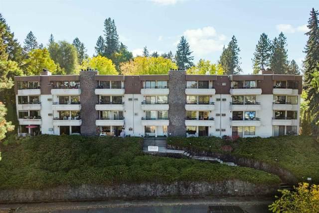 1111 W 6th Ave #404, Spokane, WA 99204 (#202122901) :: RMG Real Estate Network