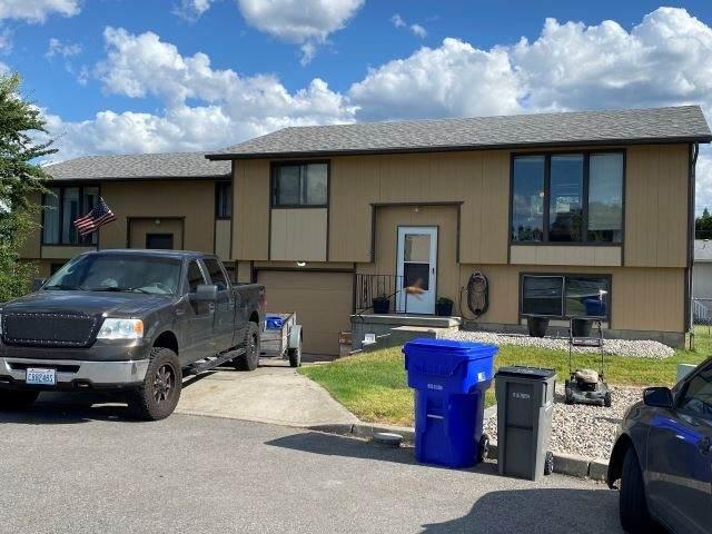 1701 N Glenn Ct 1703 N. Glenn C, Spokane Valley, WA 99206 (#202018348) :: Prime Real Estate Group