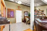 1255 Broad Street - Photo 3