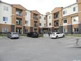 142 Pawlychenko Lane - Photo 1