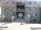510 Laurier Street - Photo 1