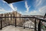 550 4th Avenue - Photo 15