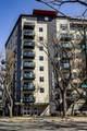 550 4th Avenue - Photo 24