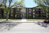 2727 Victoria Avenue - Photo 1