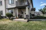 5075 James Hill Road - Photo 1