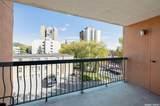 405 5th Avenue - Photo 16