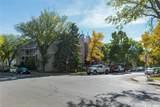 2315 Mcintyre Street - Photo 24