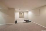 2400 Tell Place - Photo 22